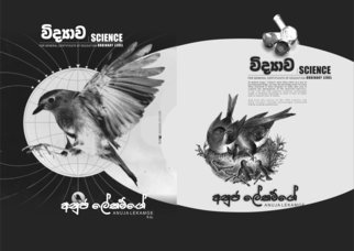 Asantha Deepal Premarathna Artwork cover in book, 2017 Artistic Book, Animals