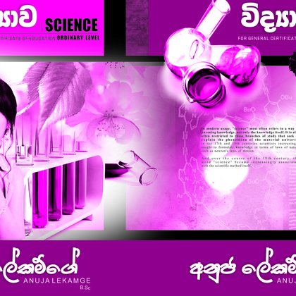 , Science Cover Page, Science, $42