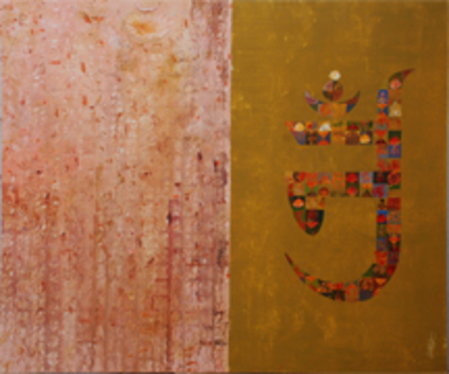Ram Thorat  'Jain Om', created in 2011, Original Painting Acrylic.