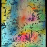 UNSWERVING ATTENTION By Richard Lazzara