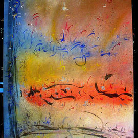 WEAVER KABIR  By Richard Lazzara