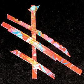 Richard Lazzara: 'may pole pin ornament', 1989 Mixed Media Sculpture, Fashion. Artist Description: may pole pin ornament from the folio LAZZARA ILLUMINATION DESIGN are available at