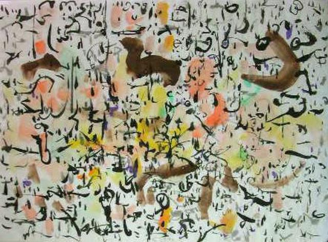 Richard Lazzara  'More Commitment', created in 1975, Original Pastel.