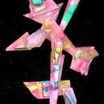 multi directional pin ornament By Richard Lazzara