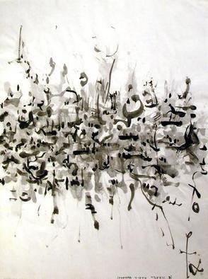 Artist: Richard Lazzara - Title: trunk - Medium: Calligraphy - Year: 1975