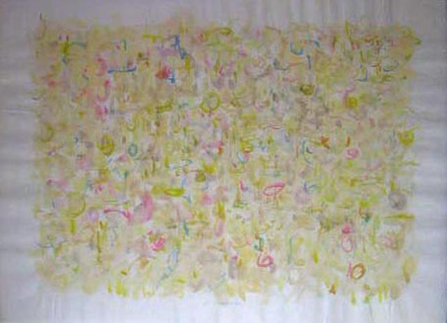 Richard Lazzara  'Walk The Talk', created in 1975, Original Pastel.