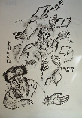 Shoshannah Brombacher: 'Devarim  Words', 2006 Other Drawing, Communication.  This drawing illustrates a Chassidic story about a man using too many words ( devarim) . Ask for my Chassidic work. ...