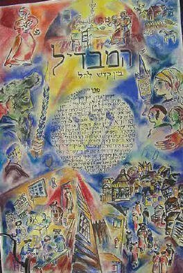 Shoshannah Brombacher: 'Havdalah', 2001 Calligraphy, Judaic. This is a sample of my calligraphic work. I often present prayers, berakhot etc. in the setting of a shtetl. This work shows the yiddish prayer' g- t fun ovrom. .' which is said at motsa' e shabbat. It is surrounded by virtues of Jewish life, like study, tzedaka, a good ...