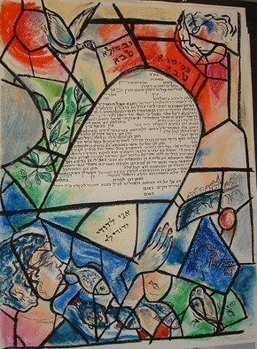 Shoshannah Brombacher: 'Ketubah  1', 1998 Gouache Drawing, Love.  I make custom ketubot in dig=fferent sizes, themes etc. Please inquire for details ...