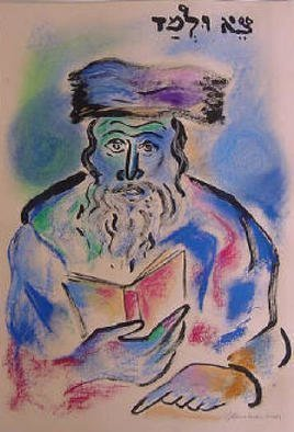Shoshannah Brombacher: 'Tze u lemad', 2003 Other Drawing, Communication. This is a sample of my portraits of Rabbis and scholars. Tze u lemad means Go and study....