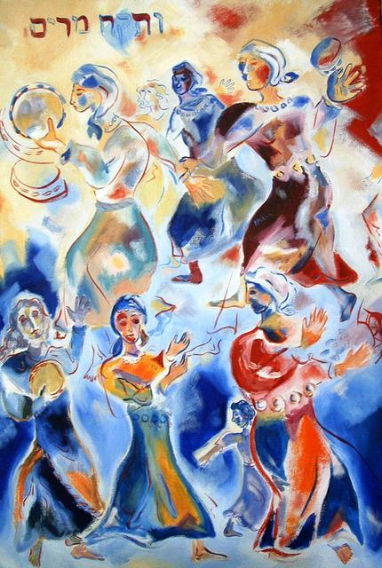 Shoshannah Brombacher  'Miriam Dancing', created in 1997, Original Painting Other.