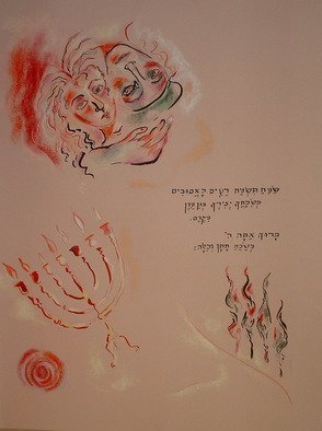 Shoshannah Brombacher: 'sheva brachot wedding blessings', 1995 Other Drawing, Love.  I have many drawings with sheva brachot, the seven wedding blessings. This is one of them, please ask for more information. ...