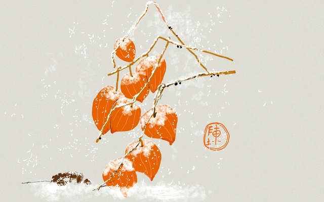 Debbi Chan  'Chinese Lantern In Snow', created in 2017, Original Watercolor.