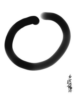 Geometric  by Debbi Chan titled: enso standing, created in 2013