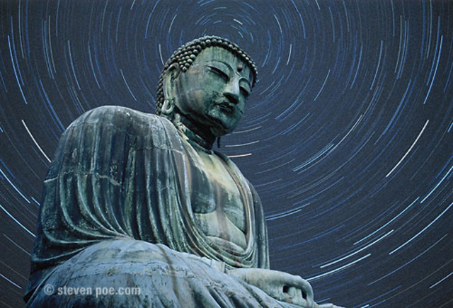 Steven Poe  'Stellar Buddha', created in 2001, Original Photography Color.