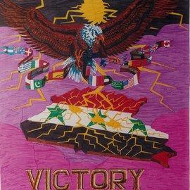 Victory Through Prayer