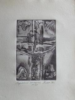 Tinko Dimov: 'crucifix', 2013 Etching, undecided.