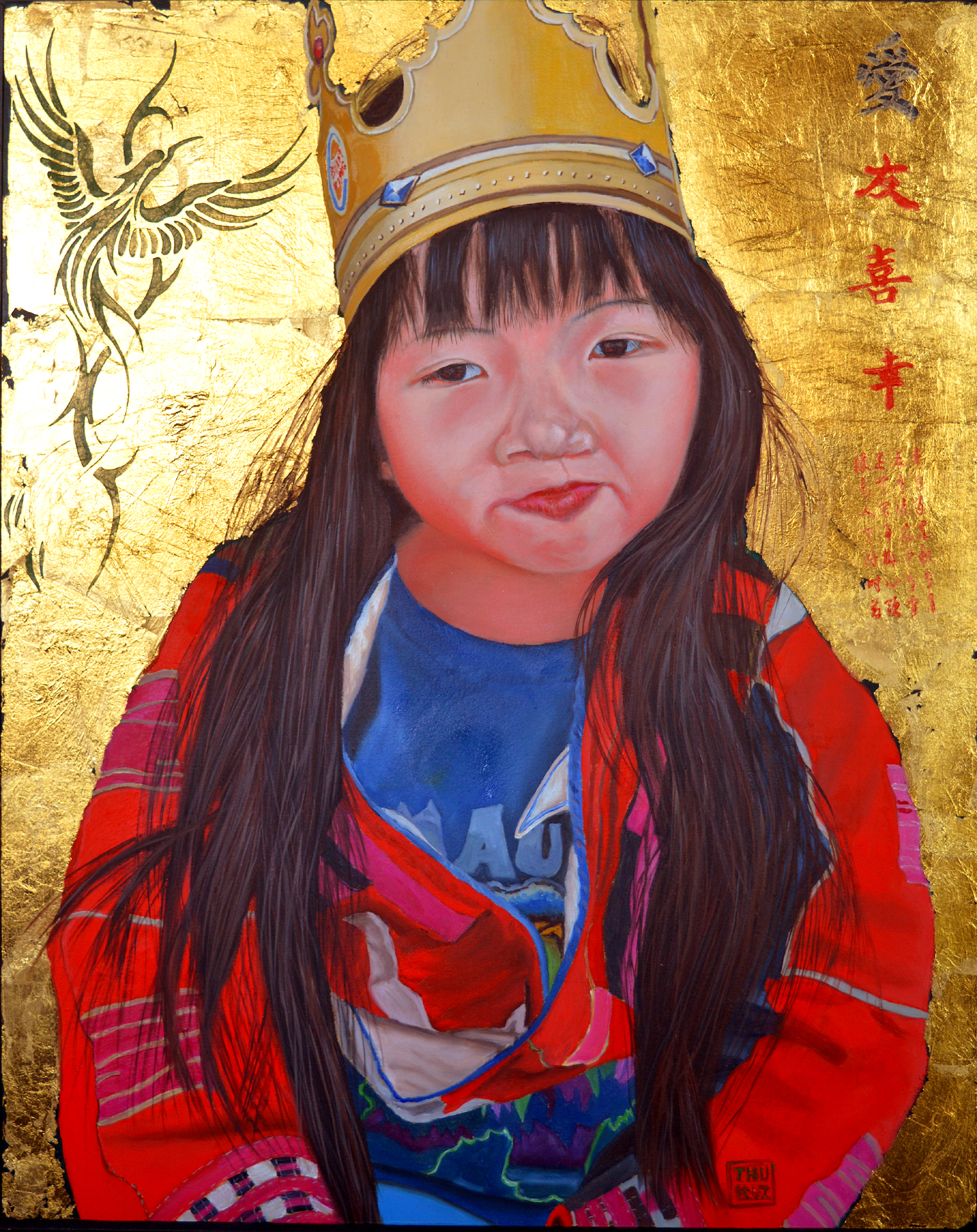 Thu Nguyen: 'the burger king crown', 2019 Oil Painting, Children. This is an original oil and gold leaf painting on panel, 16 x 20 inches, framed, ready to hangIt is part of my Sapa Series...