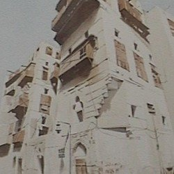 , Old Building In Jeddah, Architecture, $2,940