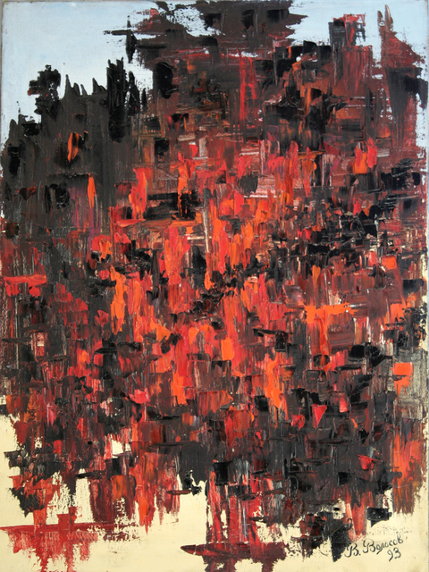 Vladimir Volosov black and red composition 1993