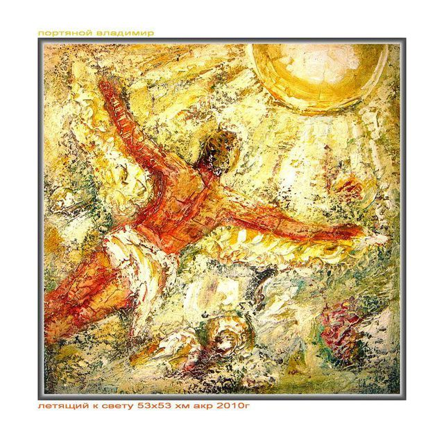 Vladimir Portyanoy  'Flying Toward The Light', created in 2010, Original Painting Acrylic.