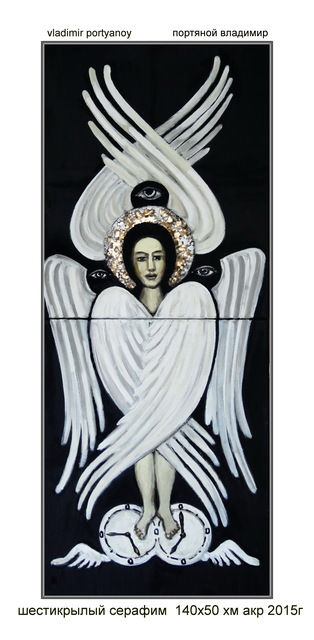 Vladimir Portyanoy  'The Sixwinged Seraphim', created in 2015, Original Painting Acrylic.