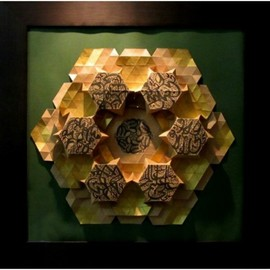 3d hexagon calligraphy By Parastoo Zomorrod