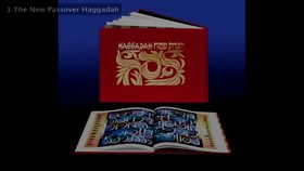 Artist Video HAGGADAH BOOK Limited and regular editi by Asher Kalderon
